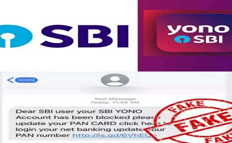 sbi fake message