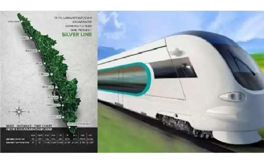 k rail