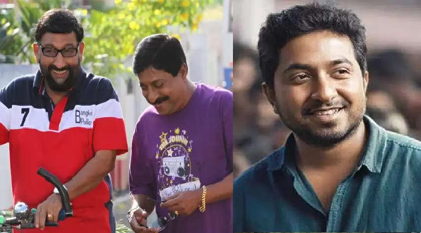 Vineeth Sreenivasan  and nedumudi venu