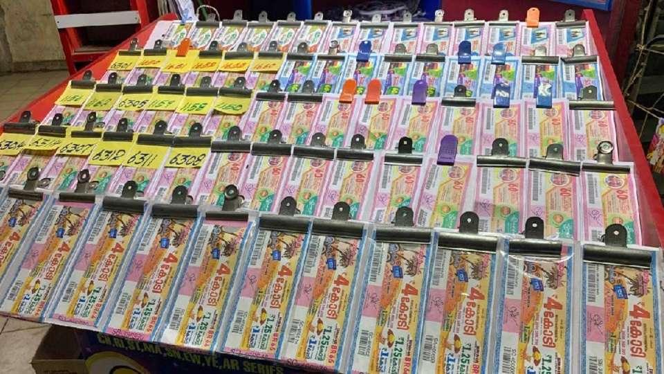 kerala lottery 29/5