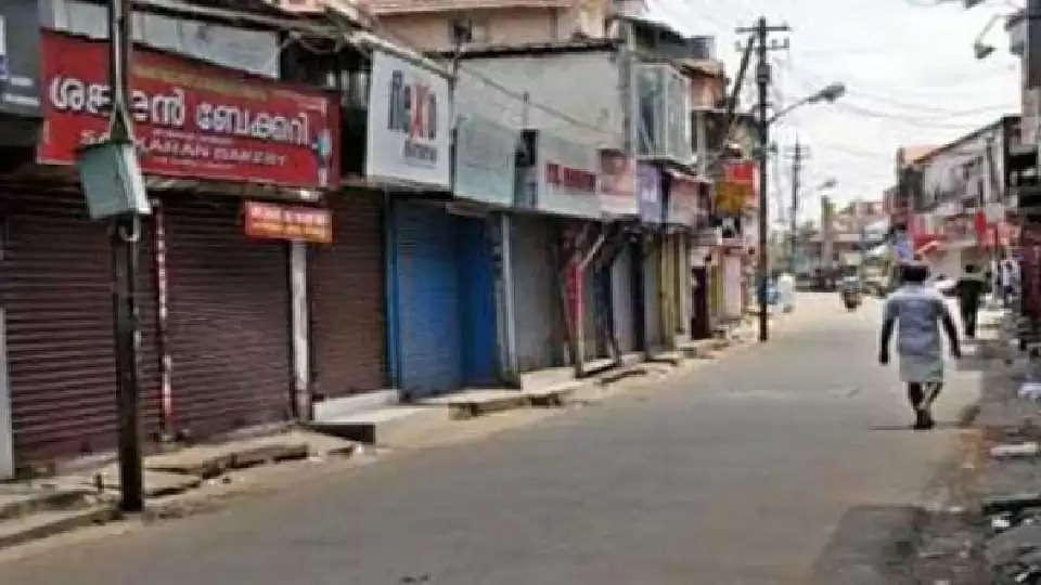 shop kozhikode