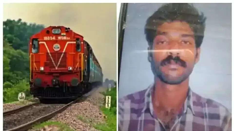 train lady abuse
