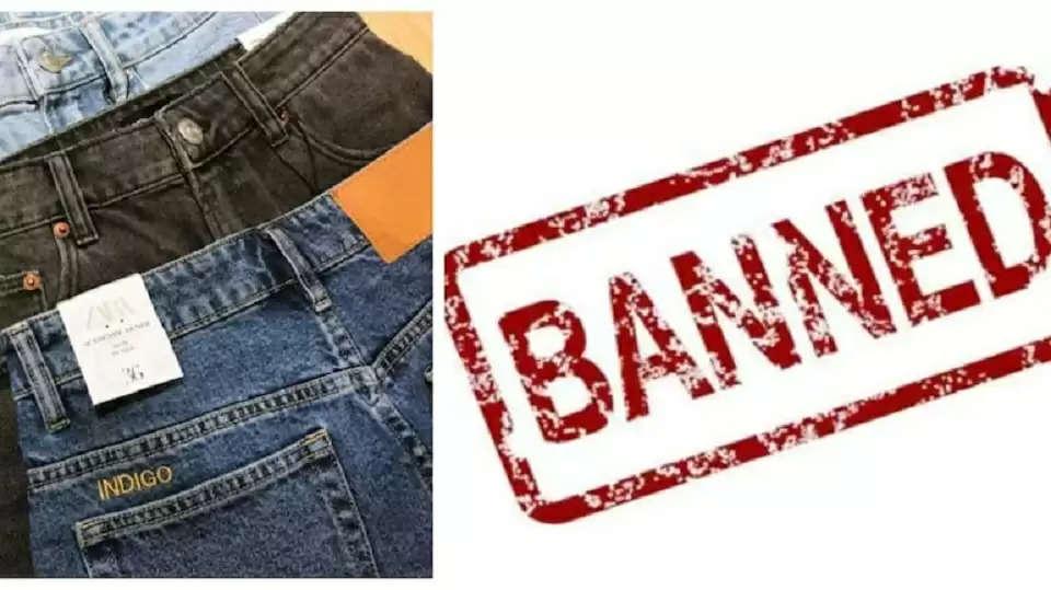 Pakistan bans jeans teachers