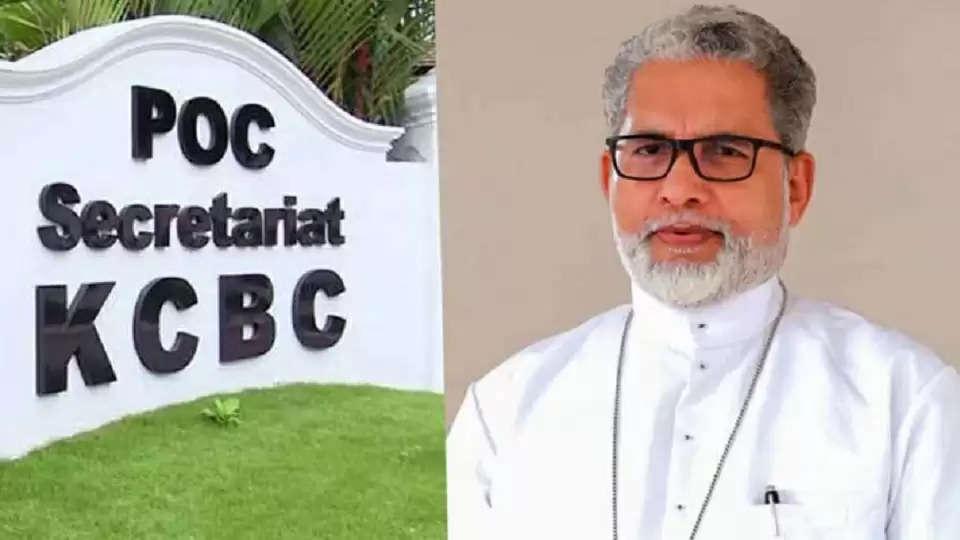Narcotic Jihad: KCBC supports Pala Bishop