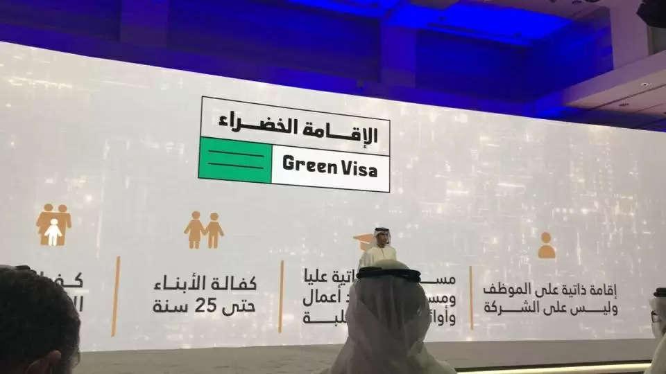UAE announces green visa