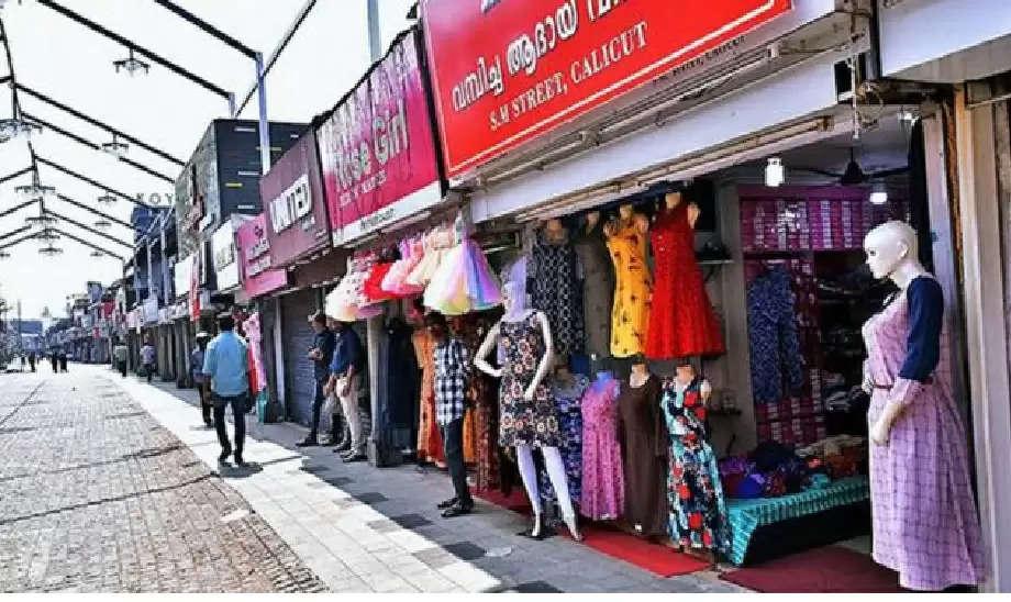 kozhikode shop