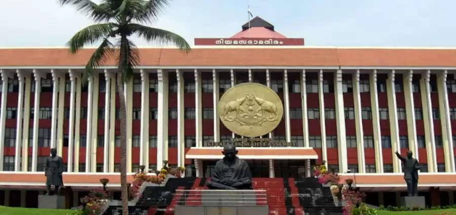 niyamasabha