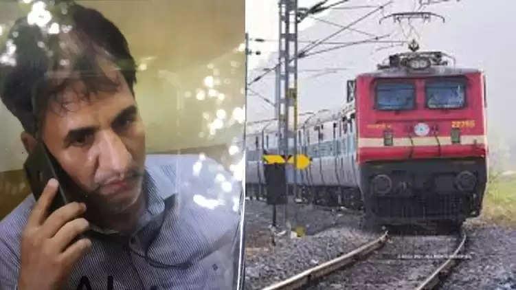 Train theft