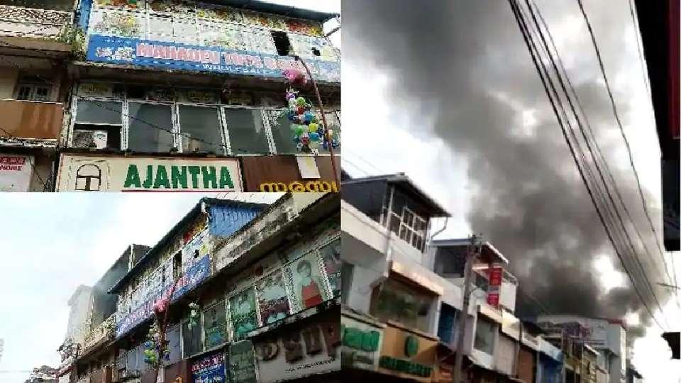 trivandrum chala market fire