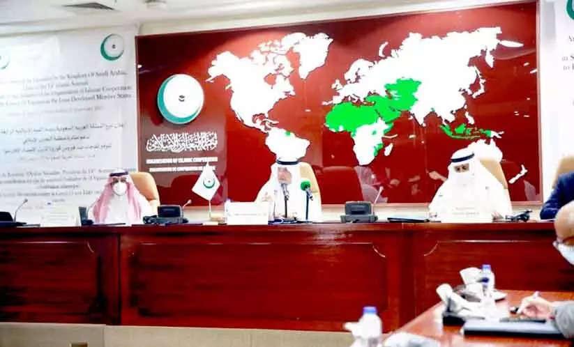 saudhi arabia
