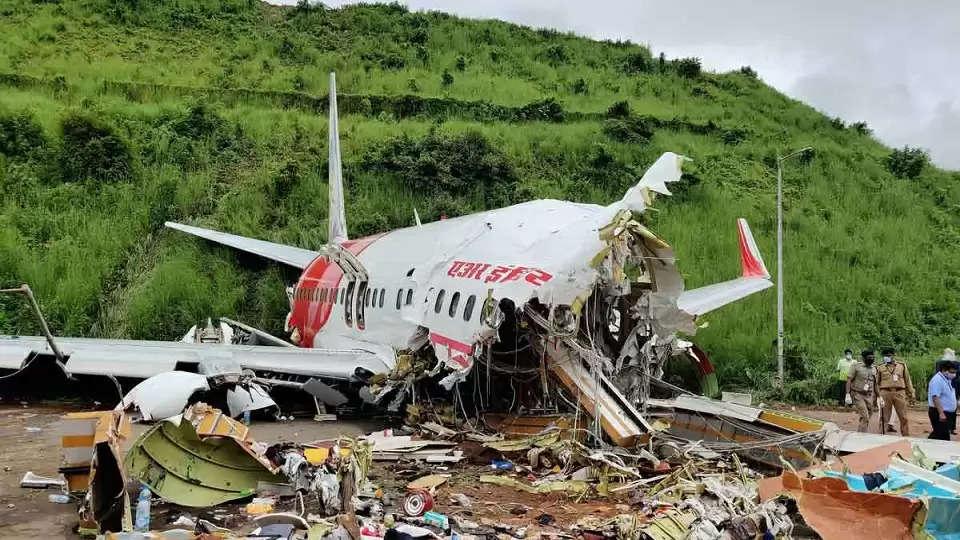 Karipur flight accident investigation report