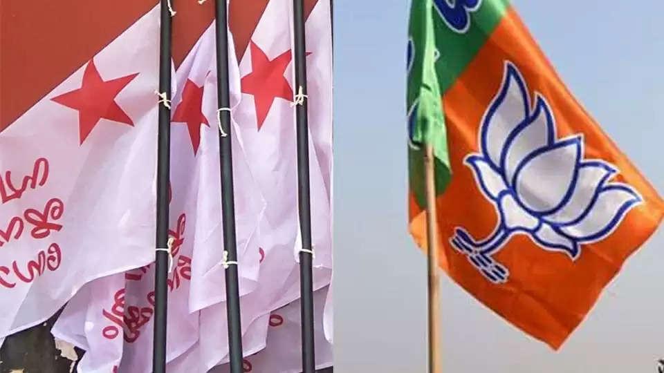 SFI-BJP clash in Kollam