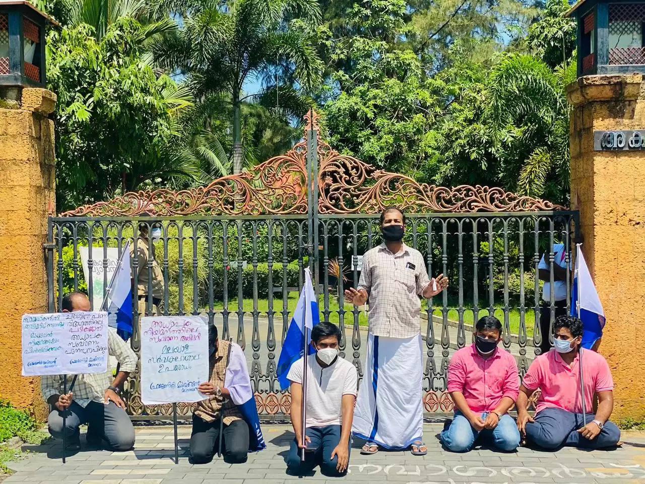 malayalamuniversity